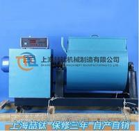 SJD-100混凝土单卧轴搅拌机/单卧轴搅拌机SJD-100/单卧轴混凝土搅拌机