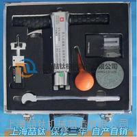 混凝土检测仪HQG-1000/贯入式混凝土强度检测仪/HQG-1000混凝土强度检测仪