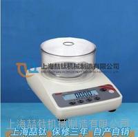 JY2001型的电子天平多少钱_电子精密天平专业制造_电子分析天平质量可靠