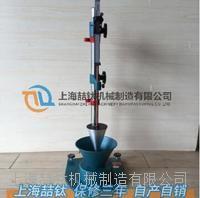 数显砂浆稠度仪优质生产,SC-145立式砂浆稠度仪技术要求