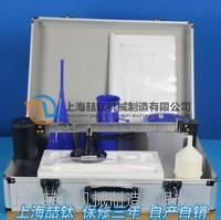 泥浆粘度计批发价格、1006泥浆粘度计多少钱、实验专用泥浆粘度计