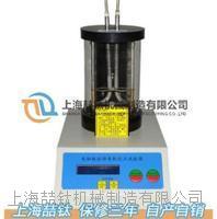 上海沥青软化点仪质量好,沥青专用软化点试验仪,SYD-2806沥青软化点检测仪批发价