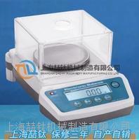 JA202型电子天平,电子分析天平怎么操作,电子天平多少钱 JA202电子天平200g0.01g电子天平