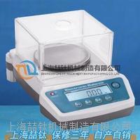 上海优选JA502电子天平,500g0.01g电子分析天平实验操作 JA502电子天平500g0.01g天平