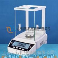 上海特销FA214电子分析天平_万分之一电子天平售价 FA214万分之一电子分析天平210g/0.1mg