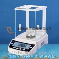 FA104型精密电子天平,万分之一电子天平,上海生产的电子分析天平