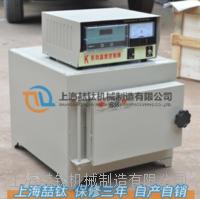 SX2-2.5-12型耐热、耐高温箱式电阻炉、马弗炉 SX2-2.5-12箱式电阻炉、马弗炉