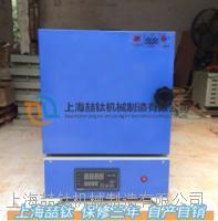上海SX2-4-10型专业实验用耐热、耐高温一体式箱式电阻炉马弗炉 SX2-4-10一体式箱式电阻炉马弗炉