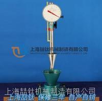 SZ-145砂浆稠度仪低价供应、砂浆稠度仪现货热销