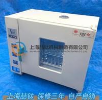 上海喆钛精造101-1HA强制空气对流干燥箱