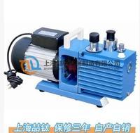 真空泵用途及使用范围