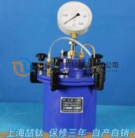 CA-3型号混凝土含气量仪