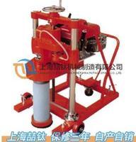 HZ-20路面钻孔取芯机高效简单