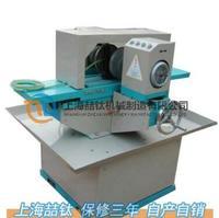 SCM-200混凝土双端面磨平机工作原理是什么