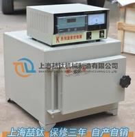各类实验室用的箱式电阻炉