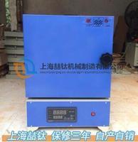 SX2-4-10型一体式箱式耐温电炉
