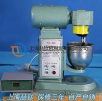 NJ-160A水泥净浆搅拌机可终身维修