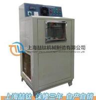 WSY-010沥青蜡含量测定仪设备整体图片