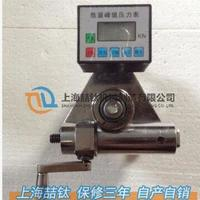 HZ-2000饰面砖粘结强度检测仪简介