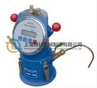 LS-546高频率使用砂浆含气量仪