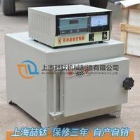 箱式电阻炉马弗炉SX2-10-12型