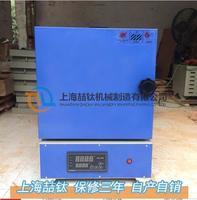 SX2-2.5-10一体式马弗炉