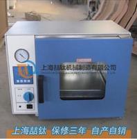 真空干燥箱经久耐用DZF-6050型号