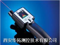 超声波测漏仪 LD300