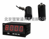 D818AW 一体式振动温度变送器 D818AW 一体式振动温度变送器