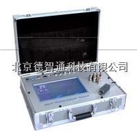 D886-4Y一体式多通道动平衡仪 D886-4Y