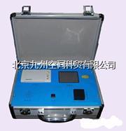语音单功能型土壤养分测试仪配方施肥仪