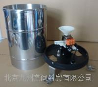 翻斗式雨量傳感器/翻斗雨量傳感器 JZ-FDYL