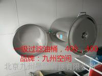 润滑油三级过滤设备/JZ-003型 JZ-003型