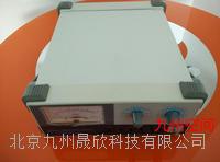 JZ-YE5932 振动冲击测定仪/振动冲击测定仪 JZ-YE5932