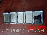 北京九州300.200.50mm不锈钢接油盘  300.200.50mm