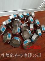 不锈钢润滑油过滤小漏斗125*180(mm) 125*180(mm)