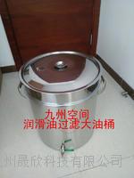 润滑油不锈钢过滤大油桶500*500(mm)=100升 500*500(mm)=100升