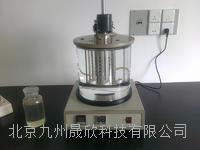 破乳化测试仪/ 产品型号:JZ-ZHPS3  JZ-ZHPS3