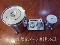北京润滑油三级过滤器具/ 产品型号:JZ-3 JZ-3