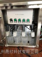 新型径流雨水采集系统/JZ-A1L JZ-A1L