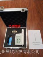 植物营养测定仪 JZ-Y10