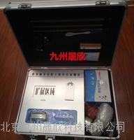 北京便携式肥料养分测定仪 JZ-QYF