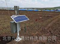 九州晟欣全自动雨量监测站 JZ-YL