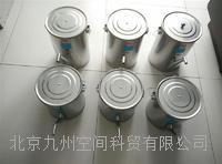 北京就润滑油三级过滤设备报价/润滑油三级过滤器价钱 JZ-HB