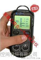 气体分析仪器-泵吸式四合一气体检测仪/泵吸式四合一气体测定仪