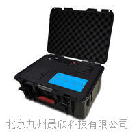 便携式饮用水分析仪/35参数水分测定仪 JZ-PC35
