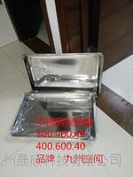 便携式不锈钢接油盘: 400mmx300mmx40mm         400mmx300mmx40mm