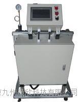 智能水肥一体机 JZ-WH