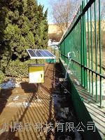 大流域(卡口站)地表径流及泥沙含量监测系统 JZ-HW1型