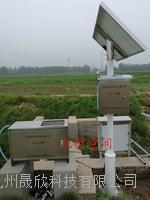 在线径流雨水采集系统/安装调试培训 JZ-A1